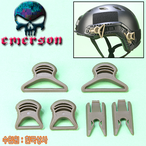 Helmet Goggle Belt Holder / DE
