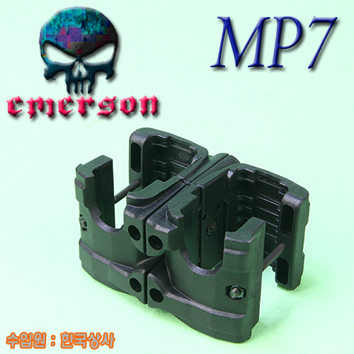 MP7 Double Magazine Clip / BK