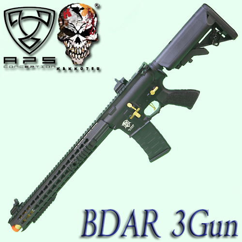 EBB  BOAR Defense Ambi Rifle (3Gun) / ASR118