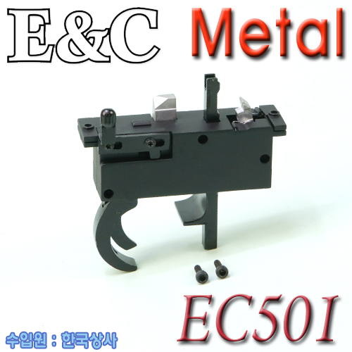 Metal Triger Set / EC501