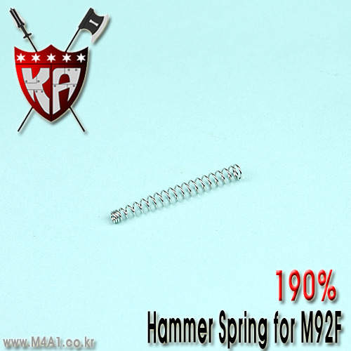 Hammer Spring for M92F / 190%