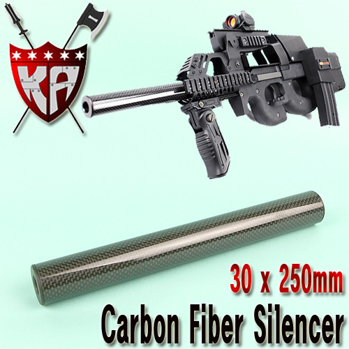 Carbon Fiber Silencer / 30 x 250 mm