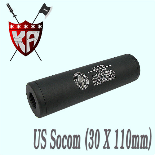 LW Silencer / US Socom