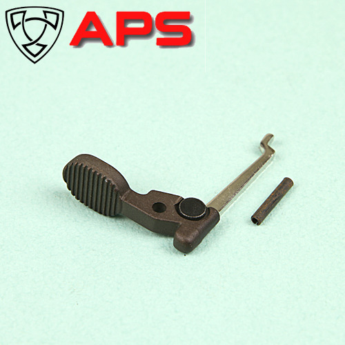 APS Bolt Catch