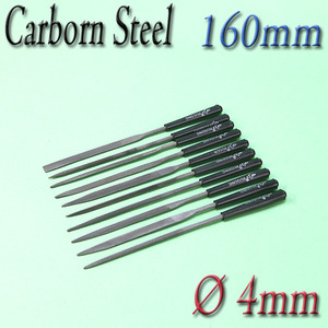 Carborn Steel File Set / 160mm