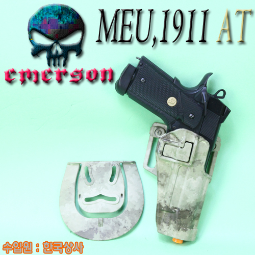MEU,1911 CQC Serpa Holster / AT
