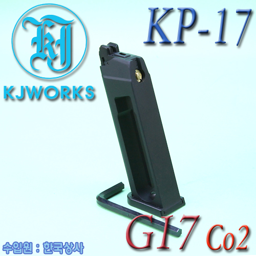 G17  / KP-17 Co2 Magazine