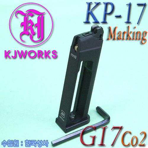 G17  / KP-17 Co2 Magazine (Marking)