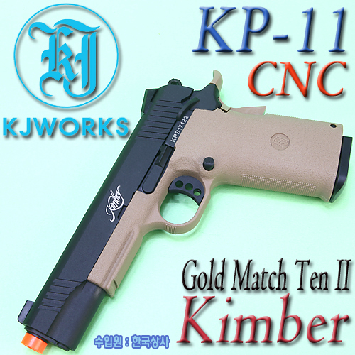 KP-11 CNC / Kimber Gold Match Ten II (TAN)