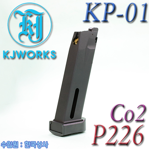P226 / KP-01 Co2 Magazine