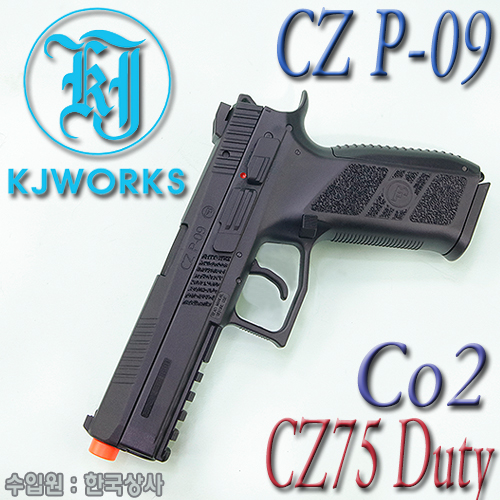 CZ75 Duty / CZ P-09 (Co2)