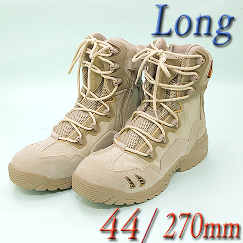 Magnum Long Boot / 44-270mm