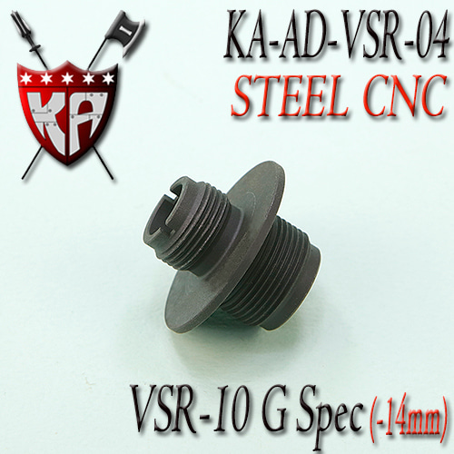 VSR-10 G Spec Adapter / -14mm