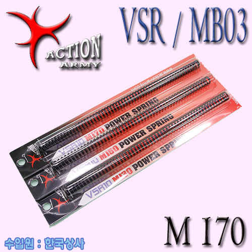 AAC M170 Power Spring / VSR-MB03