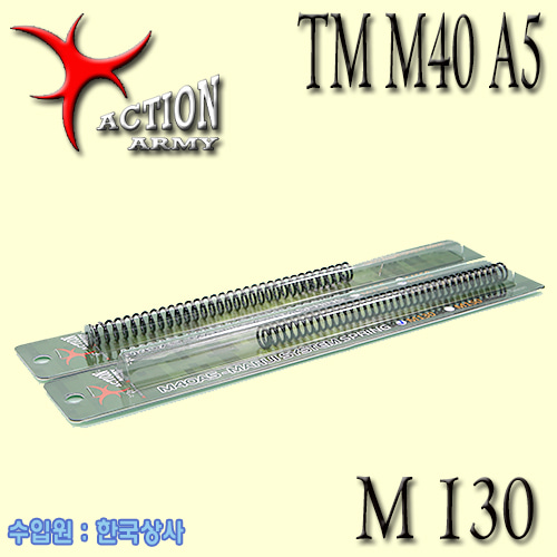 AAC M130 Power Spring / TM M40A5