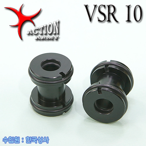 VSR-10 / MB-03 Inner Barrel Spacer