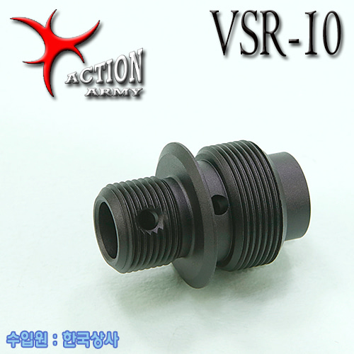 VSR-10 Silencer Adapter
