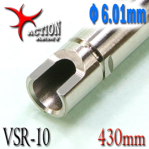 Stainless Φ6.01mm Inner Barrel / 430mm
