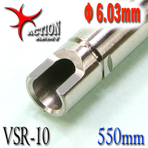 Stainless Φ6.03mm Inner Barrel / 550mm