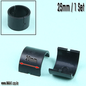 25mm Ring Adapter / 1Set