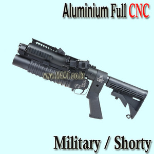 Military / Shorty - MS