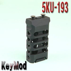 KeyMod Ultra Light Vertical Grip