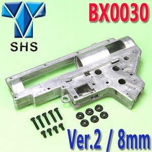 SHS Gearbox Housing Ver.2 / 8mm