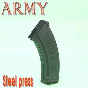 ARMY AK Steel Press Magazine