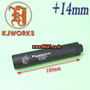 KAC Silencer / +14mm