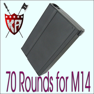 70 round magazine for Marui M14 series