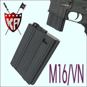 85 rounds magazine for Marui M16/VN series