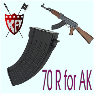 70 rounds waffle pattern magazine for Marui AK series