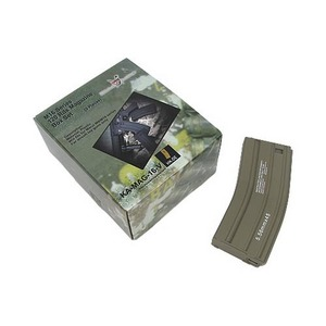 120R M16 Magazine w/ H&K Marking Box Set (5 Pcs) - DE