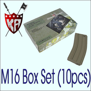 120R M16 Magazine Box Set (10 Pcs) - DE