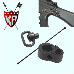 Stock Extension Sling Mount