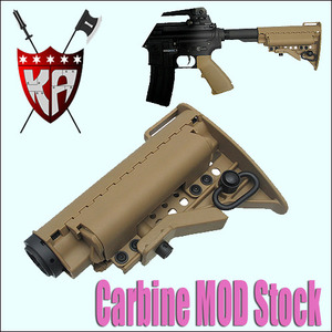 Carbine MOD Stock - TAN (Pipe Without Marking)