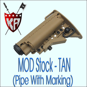 Carbine MOD Stock - TAN (Pipe With Marking)