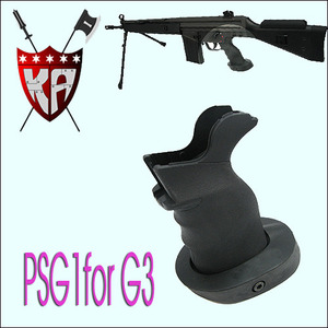 PSG1 Style Grip for G3