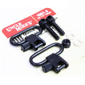 QD Super Swivels [1001-3]