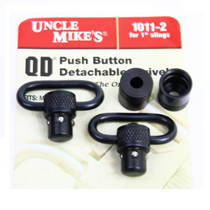 QD Super Swivels [1011-2]