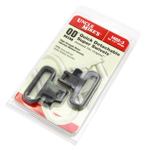 High Strength Metal Swivels [1402-3]/Silver