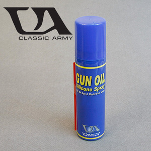 Gun Oil Silicone Spray (100 ml)