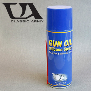 Gun Oil Silicone Spray (450 ml)