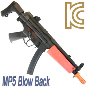 MP5 / Blow Back