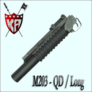 M203 Launcher - QD / Long