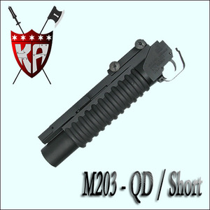 M203 Launcher - QD / Short
