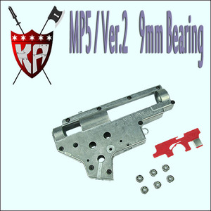 Ver.2  9mm Gearbox / MP5
