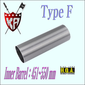 Light Weight Cylinder- Type F