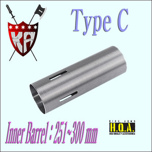 Light Weight Cylinder- Type C