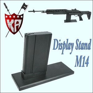 Display Stand / M14